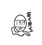 Mr. 四桁(個別スタンプ:18)