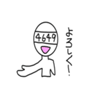 Mr. 四桁(個別スタンプ:20)