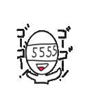 Mr. 四桁(個別スタンプ:21)