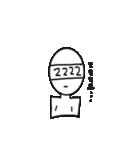 Mr. 四桁(個別スタンプ:25)