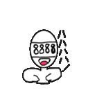 Mr. 四桁(個別スタンプ:26)