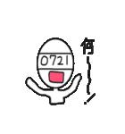 Mr. 四桁(個別スタンプ:33)