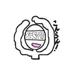 Mr. 四桁(個別スタンプ:34)