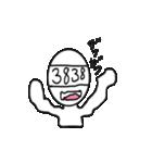 Mr. 四桁(個別スタンプ:35)