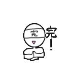 Mr. 四桁(個別スタンプ:40)