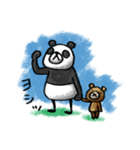 Do your best. Panda man(個別スタンプ:01)