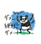 Do your best. Panda man(個別スタンプ:02)