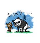 Do your best. Panda man(個別スタンプ:04)