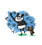 Do your best. Panda man(個別スタンプ:05)