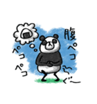 Do your best. Panda man(個別スタンプ:06)