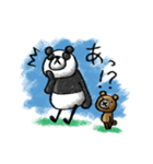 Do your best. Panda man(個別スタンプ:08)