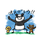 Do your best. Panda man(個別スタンプ:09)