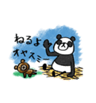 Do your best. Panda man(個別スタンプ:10)
