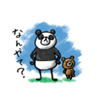 Do your best. Panda man(個別スタンプ:13)