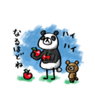 Do your best. Panda man(個別スタンプ:14)