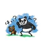 Do your best. Panda man(個別スタンプ:15)