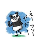 Do your best. Panda man(個別スタンプ:16)