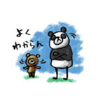 Do your best. Panda man(個別スタンプ:17)