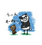 Do your best. Panda man(個別スタンプ:18)