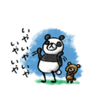 Do your best. Panda man(個別スタンプ:21)