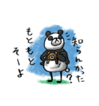 Do your best. Panda man(個別スタンプ:22)