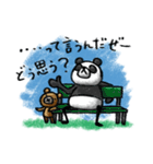 Do your best. Panda man(個別スタンプ:23)