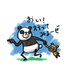 Do your best. Panda man(個別スタンプ:24)