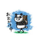 Do your best. Panda man(個別スタンプ:26)