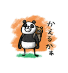 Do your best. Panda man(個別スタンプ:28)