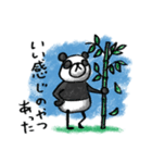 Do your best. Panda man(個別スタンプ:29)
