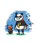 Do your best. Panda man(個別スタンプ:32)