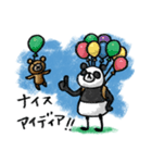 Do your best. Panda man(個別スタンプ:35)