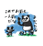 Do your best. Panda man(個別スタンプ:37)