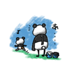 Do your best. Panda man(個別スタンプ:38)