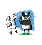 Do your best. Panda man(個別スタンプ:39)