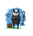 Do your best. Panda man(個別スタンプ:40)