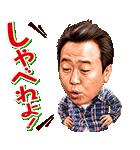 モヤモヤさまぁ~ず2(個別スタンプ:3)