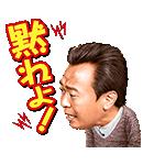 モヤモヤさまぁ~ず2(個別スタンプ:4)