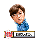 モヤモヤさまぁ~ず2(個別スタンプ:6)