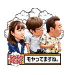 モヤモヤさまぁ~ず2(個別スタンプ:7)