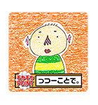 モヤモヤさまぁ~ず2(個別スタンプ:8)