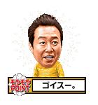 モヤモヤさまぁ~ず2(個別スタンプ:9)