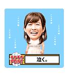 モヤモヤさまぁ~ず2(個別スタンプ:15)