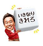 モヤモヤさまぁ~ず2(個別スタンプ:17)