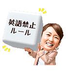 モヤモヤさまぁ~ず2(個別スタンプ:19)
