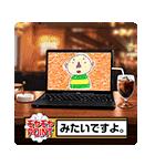 モヤモヤさまぁ~ず2(個別スタンプ:20)