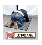 モヤモヤさまぁ~ず2(個別スタンプ:24)