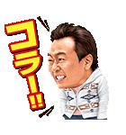 モヤモヤさまぁ~ず2(個別スタンプ:26)