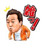 モヤモヤさまぁ~ず2(個別スタンプ:27)