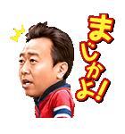 モヤモヤさまぁ~ず2(個別スタンプ:28)